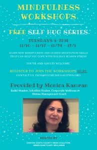Self Help Workshop Series @ Virtual Zoom Session